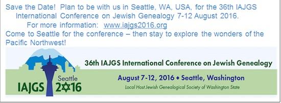 IAJGS2016_logo