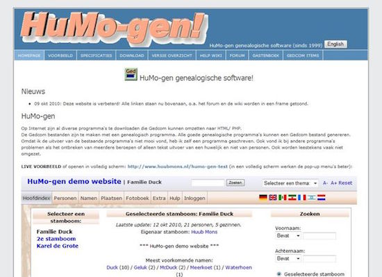 humo-gen-screenshot