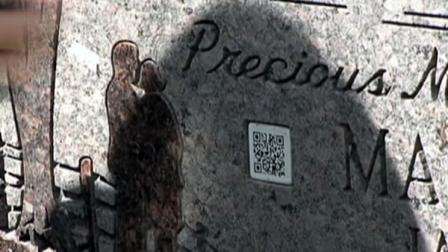 QR_Code_on_a_tombstone