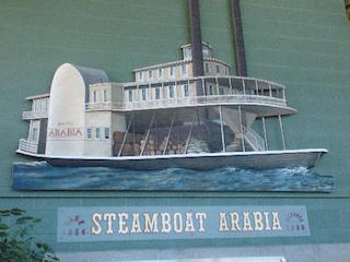steamboat-arabia