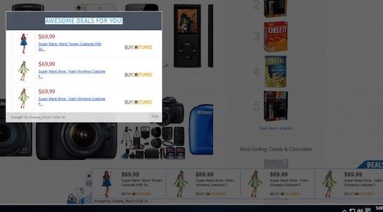deals-ads