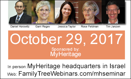 MyHeritage's One-Day Genealogy Seminar October 29 in Israel to be Broadcast Online